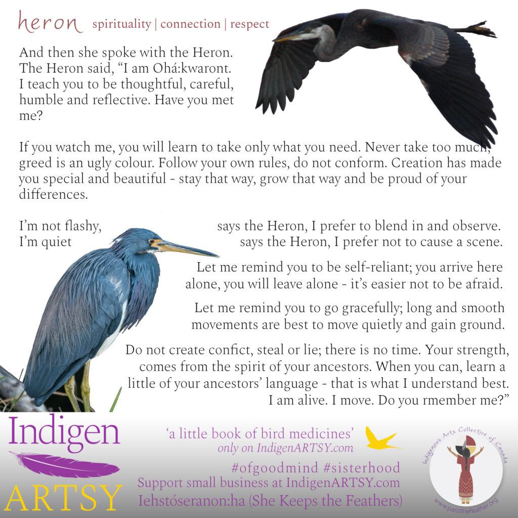 Heron-new